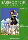 Cover for Barefoot Gen (Last Gasp, 2003 series) #4 [b]