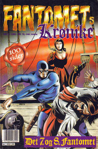 Cover Thumbnail for Fantomets krønike (Semic, 1989 series) #2/1990