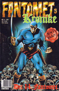 Cover Thumbnail for Fantomets krønike (Semic, 1989 series) #3/1991