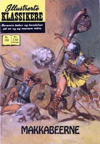 Cover Thumbnail for Illustrerte Klassikere [Classics Illustrated] (Illustrerte Klassikere / Williams Forlag, 1957 series) #208 - Makkabeerne