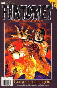 Cover Thumbnail for Fantomet spesialutgave (Hjemmet / Egmont, 1998 series) #4