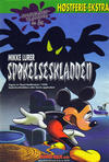 Cover for Bilag til Donald Duck & Co (Hjemmet / Egmont, 1997 series) #39/1999