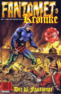 Cover Thumbnail for Fantomets krønike (Semic, 1989 series) #1/1992