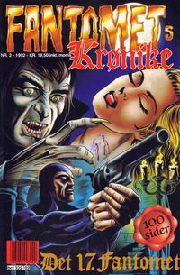 Cover Thumbnail for Fantomets krønike (Semic, 1989 series) #2/1992