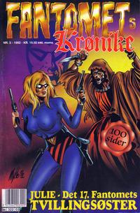 Cover Thumbnail for Fantomets krønike (Semic, 1989 series) #3/1992