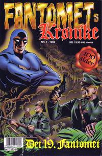 Cover Thumbnail for Fantomets krønike (Semic, 1989 series) #1/1993