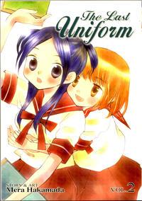 Cover Thumbnail for The Last Uniform (Seven Seas Entertainment, 2007 series) #2