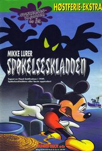 Cover Thumbnail for Bilag til Donald Duck & Co (Hjemmet / Egmont, 1997 series) #39/1999