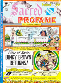 Cover Thumbnail for Sacred and Profane (Last Gasp, 1976 series)