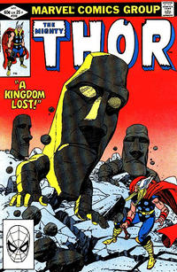 Cover Thumbnail for Thor (Marvel, 1966 series) #318 [Direct]