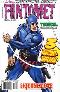Cover Thumbnail for Fantomet (Hjemmet / Egmont, 1998 series) #15-16/2011