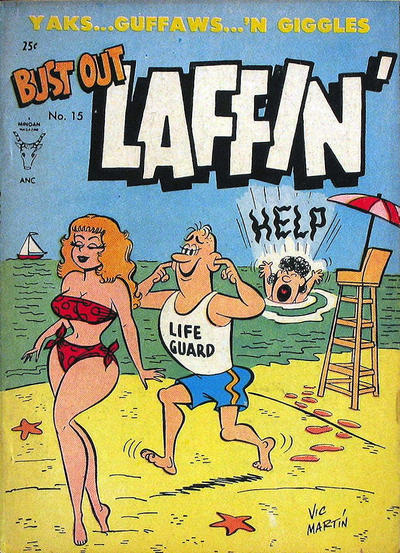 Cover for Bust Out Laffin' (Toby, 1954 series) #15
