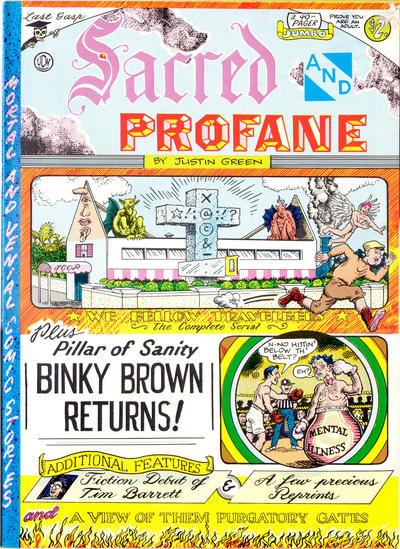 Cover for Sacred and Profane (Last Gasp, 1976 series)
