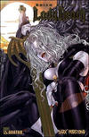 Cover Thumbnail for Brian Pulido's Lady Death: Dark Horizons (2006 series)  [Gold Foil]