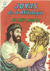 Cover for Joyas de la Mitología (Editorial Novaro, 1962 series) #32