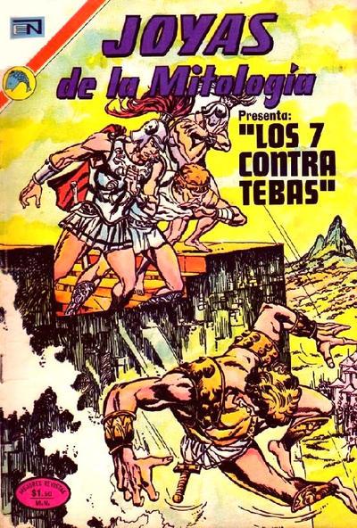 Cover for Joyas de la Mitología (Editorial Novaro, 1962 series) #205