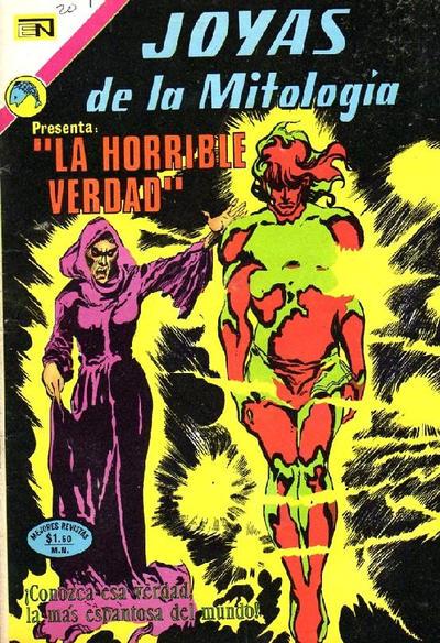 Cover for Joyas de la Mitología (Editorial Novaro, 1962 series) #201