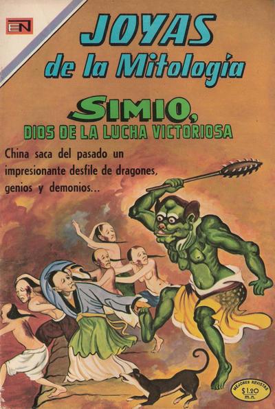 Cover for Joyas de la Mitología (Editorial Novaro, 1962 series) #144