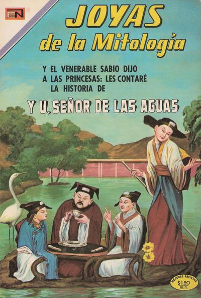 Cover for Joyas de la Mitología (Editorial Novaro, 1962 series) #142