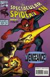 Cover for The Spectacular Spider-Man (Marvel, 1976 series) #212