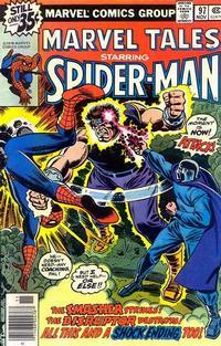 Cover Thumbnail for Marvel Tales (Marvel, 1966 series) #97 [Regular Edition]