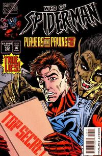 Cover Thumbnail for Web of Spider-Man (Marvel, 1985 series) #123