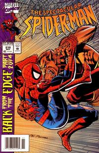 Cover Thumbnail for The Spectacular Spider-Man (Marvel, 1976 series) #218