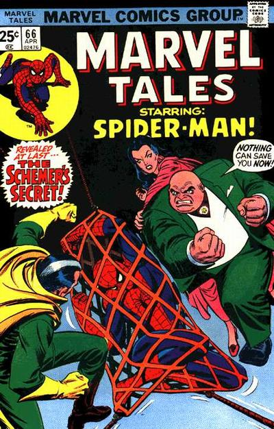 Cover for Marvel Tales (Marvel, 1966 series) #66 [25¢ Cover Price]