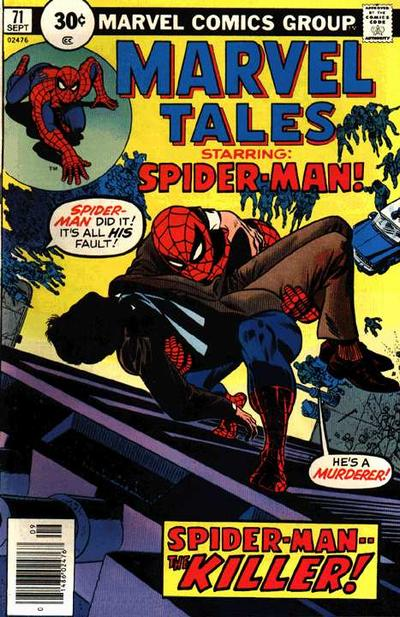 Cover for Marvel Tales (Marvel, 1966 series) #71