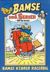 Cover for Bamse små serier (Hjemmet / Egmont, 2007 series) #[12/2007]