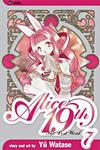Cover for Alice 19th (Viz, 2006 series) #7
