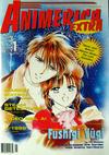 Cover for Animerica Extra (Viz, 1998 series) #v3#1