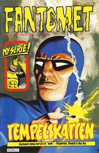 Cover Thumbnail for Fantomet (Semic, 1976 series) #21/1985