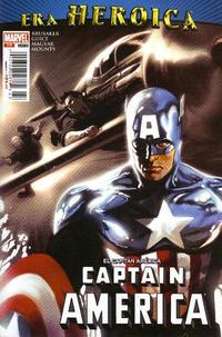 Cover Thumbnail for El Capitán América, Captain America (Editorial Televisa, 2009 series) #24