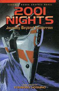 Cover Thumbnail for 2001 Nights: Journey Beyond Tomorrow (Viz, 1996 series)
