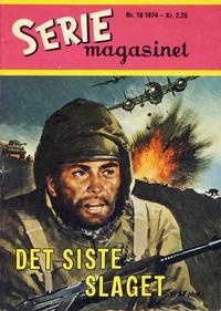 Cover Thumbnail for Seriemagasinet (Serieforlaget / Se-Bladene / Stabenfeldt, 1951 series) #10/1974