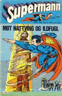 Cover Thumbnail for Supermann (Semic, 1977 series) #3/1978