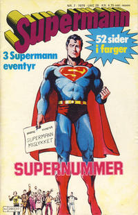 Cover Thumbnail for Supermann (Semic, 1977 series) #7/1979