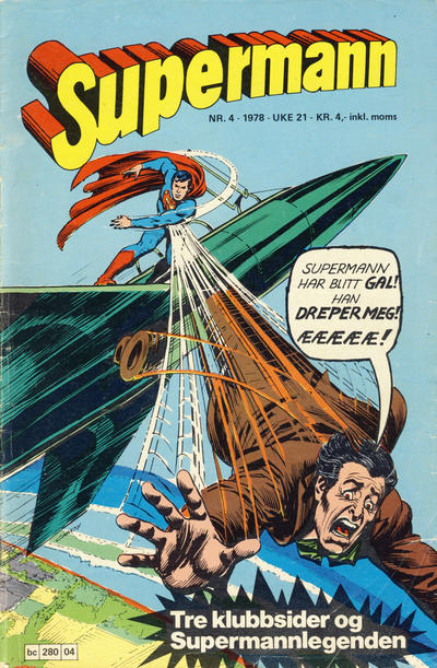 Cover for Supermann (Semic, 1977 series) #4/1978