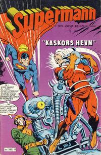 Cover Thumbnail for Supermann (Semic, 1977 series) #11/1979