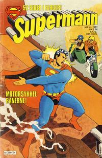 Cover Thumbnail for Supermann (Semic, 1977 series) #4/1981