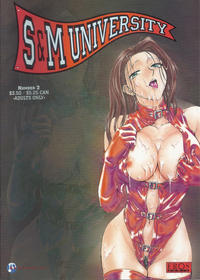 Cover Thumbnail for S&M University (Fantagraphics, 2001 series) #2