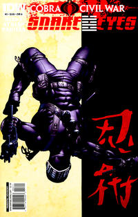 Cover Thumbnail for G.I. Joe: Snake Eyes (IDW, 2011 series) #3 [Cover A]