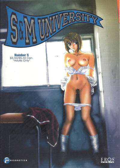 Cover for S&M University (Fantagraphics, 2001 series) #5