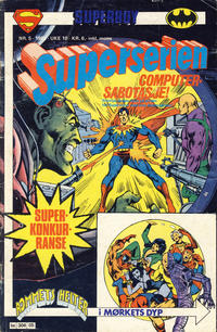 Cover Thumbnail for Superserien (Semic, 1982 series) #5/1982