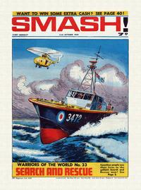 Cover Thumbnail for Smash! (IPC, 1966 series) #195