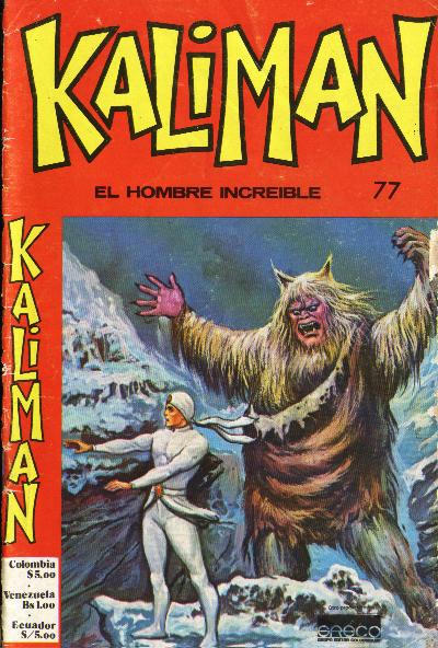 Cover for Kaliman (Editora Cinco, 1976 series) #77