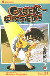 Cover for Case Closed (Viz, 2004 series) #31