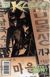 Cover for Kato Origins (Dynamite Entertainment, 2010 series) #2 [Francavilla Vintage Art]