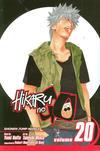 Cover for Hikaru No Go (Viz, 2004 series) #20